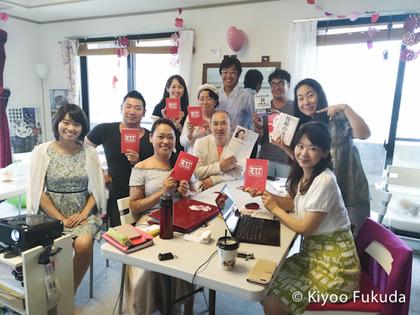 5年愛される本づくり・福田清峰・実践出版塾