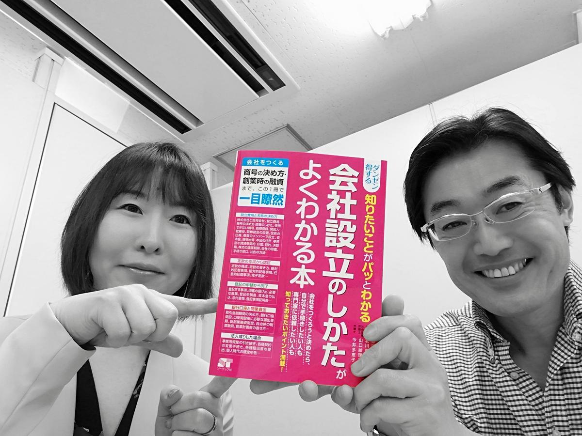 5年愛される本・福田清峰・鎌田幸子