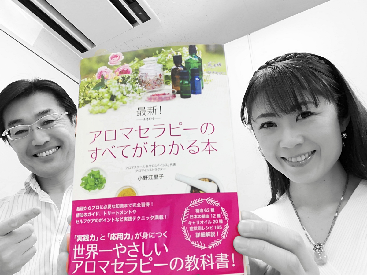 5年愛される本・福田清峰・小野江里子
