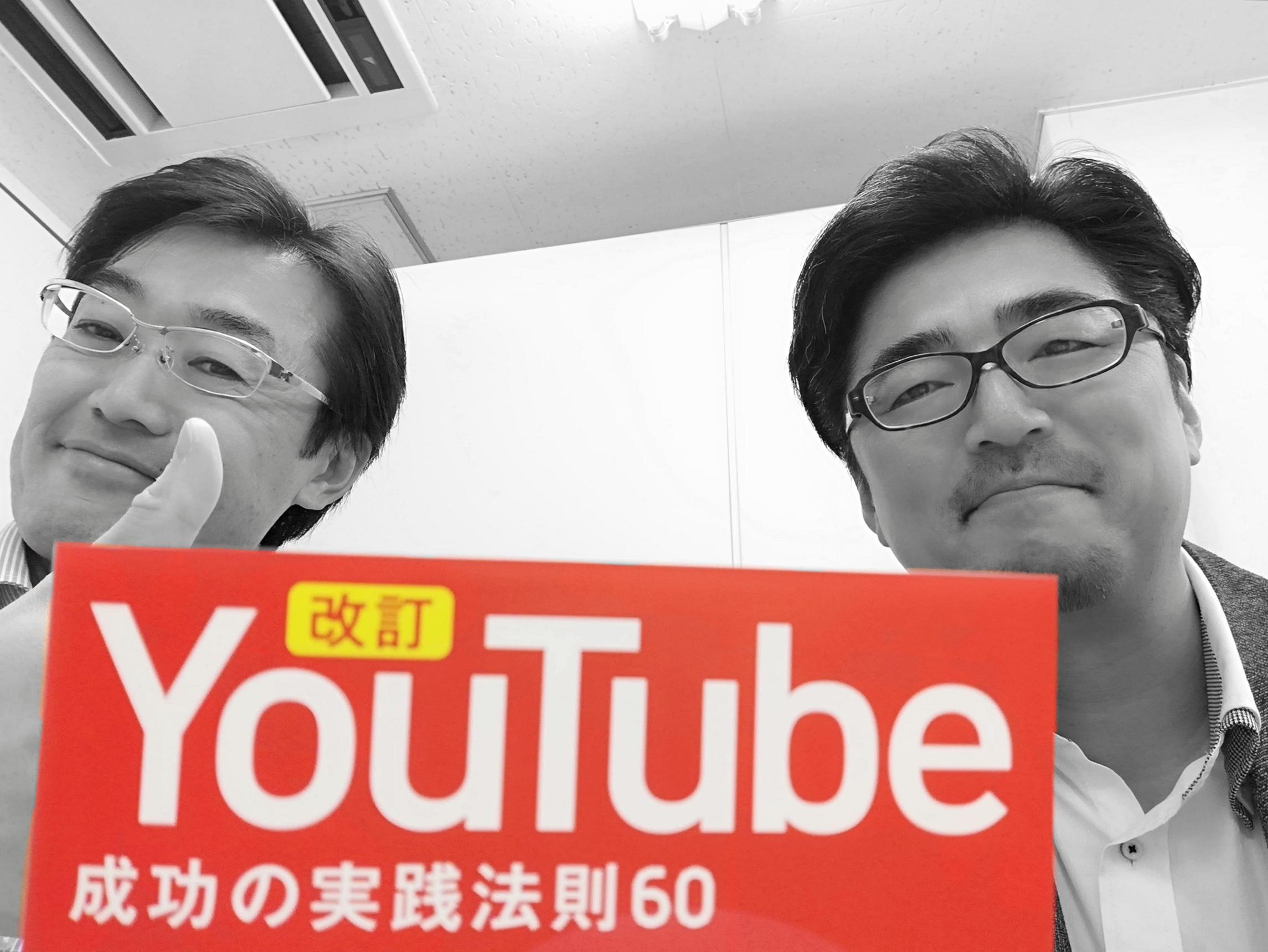 5年愛される本・福田清峰・木村博史