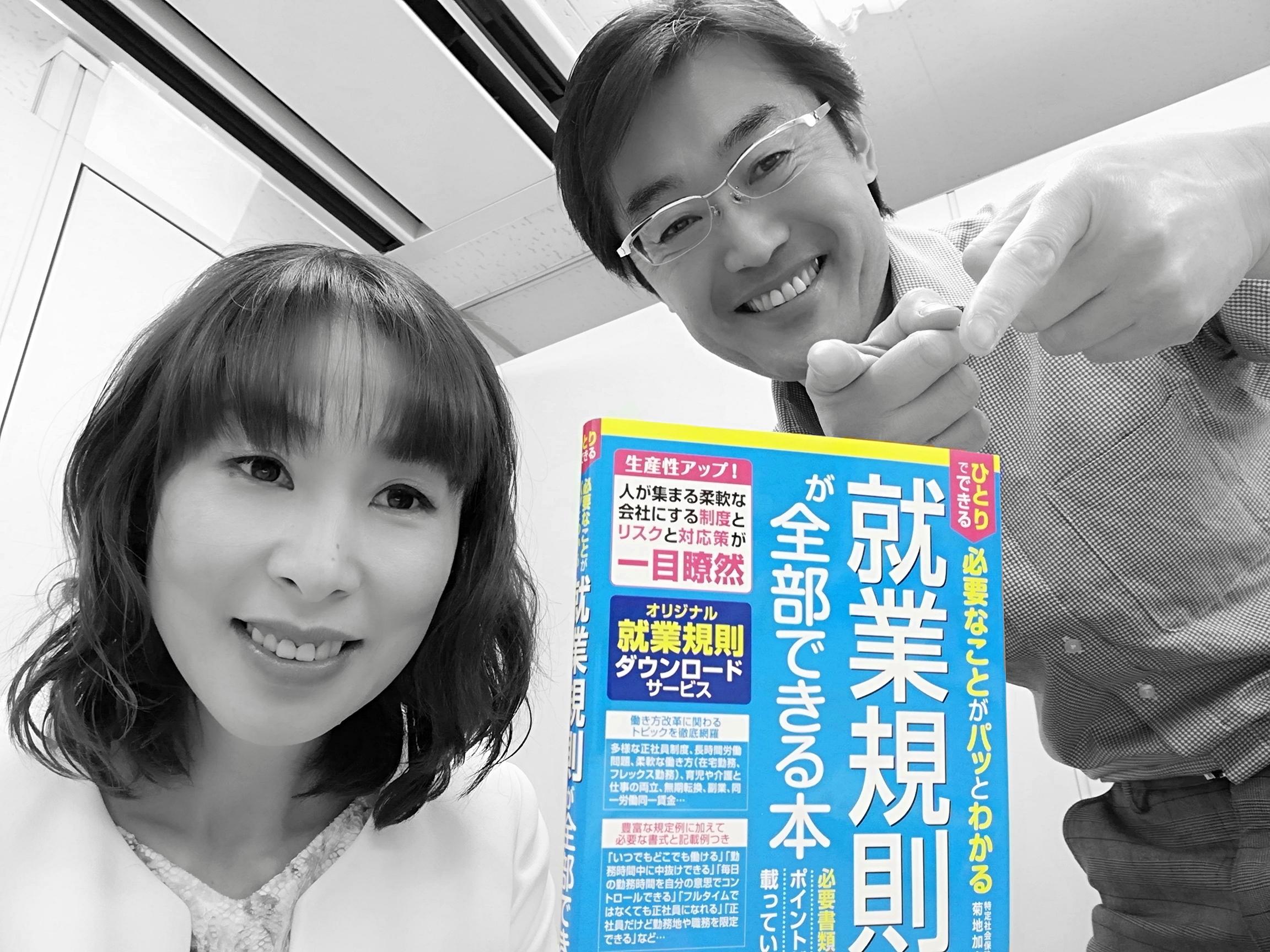 5年愛される本・福田清峰・菊地加奈子