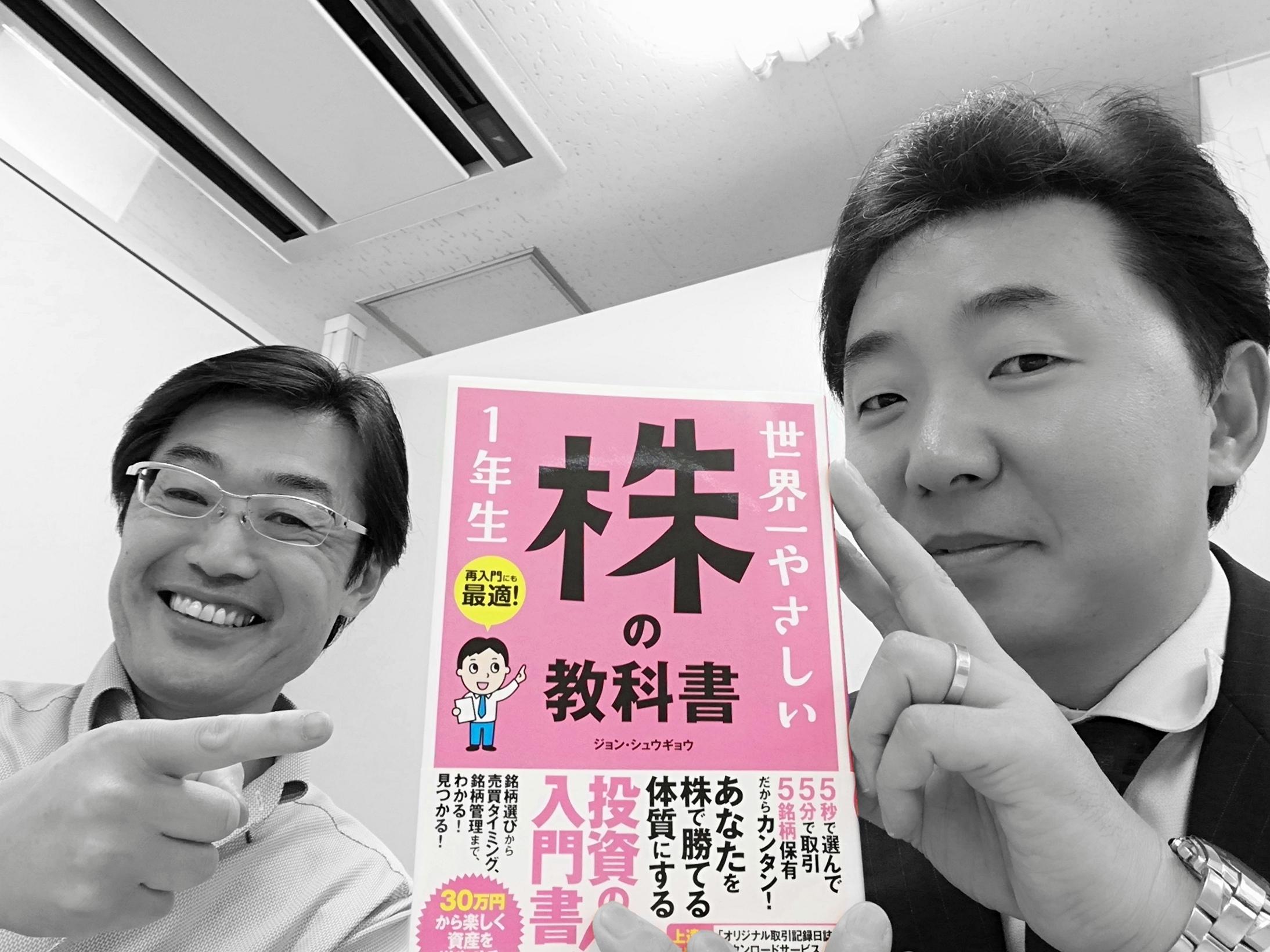 5年愛される本・福田清峰・ジョンシュウギョウ