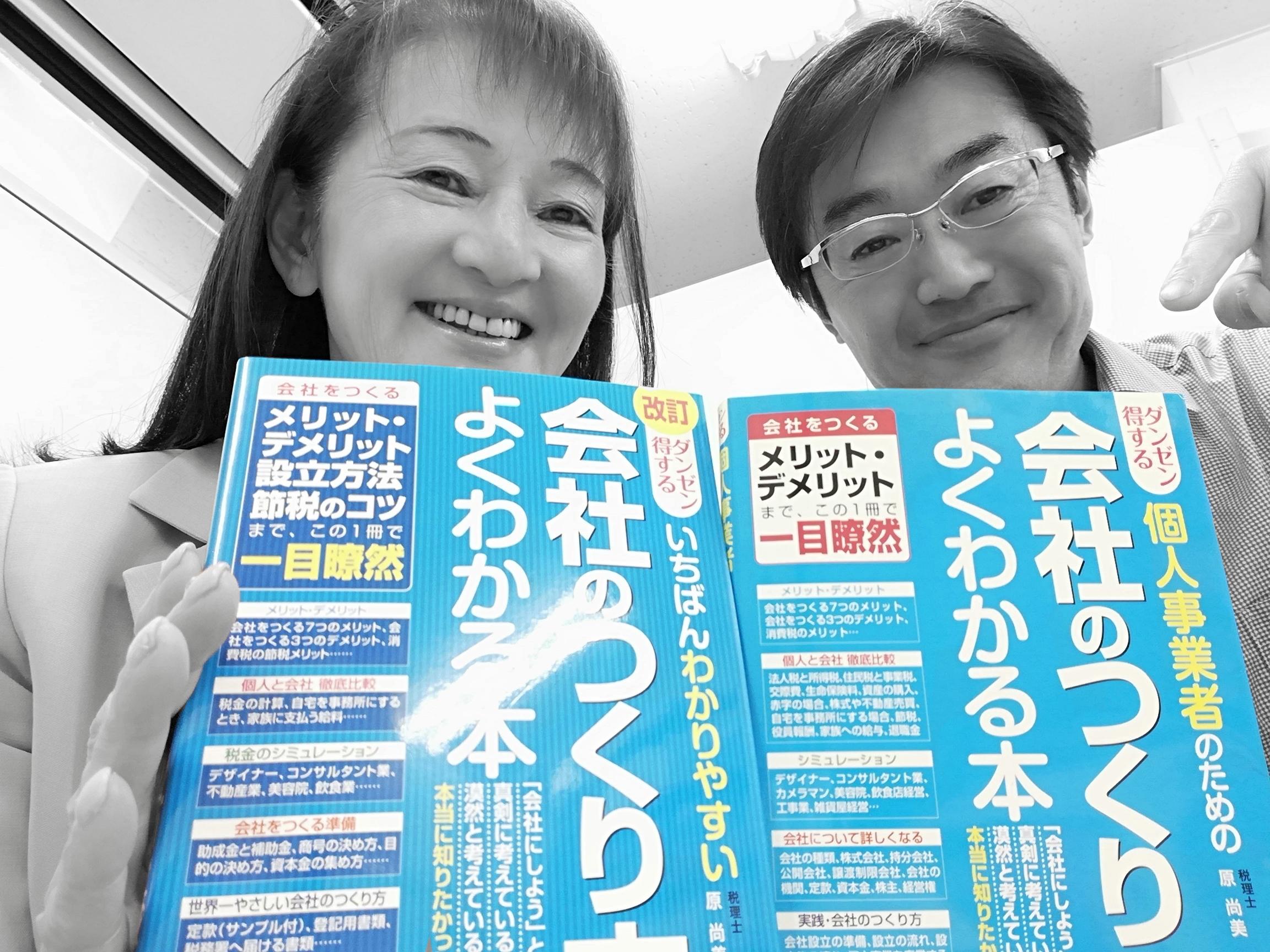 5年愛される本・福田清峰・原 尚美