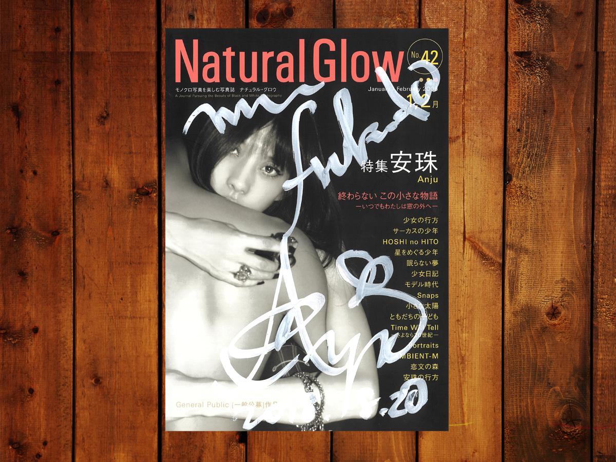 Natural Glow・安珠・ナチュラルグロウ・福田清峰