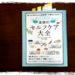 [3刷]オトナ女子の 薬膳的セルフケア大全