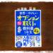5年愛される本・福田清峰・オプション取引の教科書1年生4