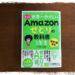 [新刊]もっと 世界一やさしい Amazonせどりの教科書 1年生